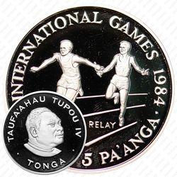 5 паанга 1984, эстафета [Австралия] Proof