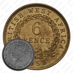 6 пенсов 1952 [Британская Западная Африка]