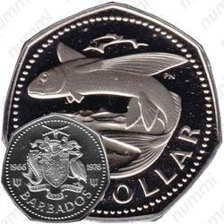 1 доллар 1976, летучая рыба