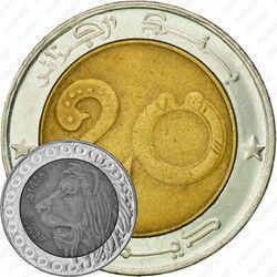 20динаров 2005 [Алжир]