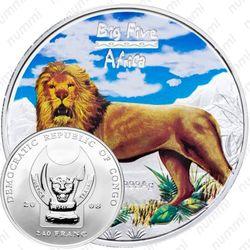 240 франков 2008, лев [Демократическая Республика Конго] Proof