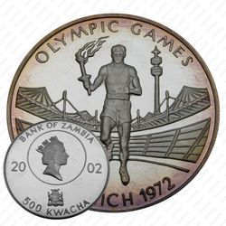 500 квач 2002, XX летние Олимпийские Игры, Мюнхен 1972 [Замбия] Proof