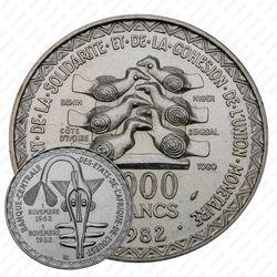 5000 франков 1982, 20 лет валютному союзу [Западная Африка (BCEAO)]