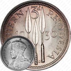 3 пенса 1936 [Зимбабве]