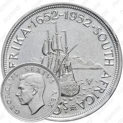 5 шиллингов 1952, 300 лет основанию Кейптауна [ЮАР]