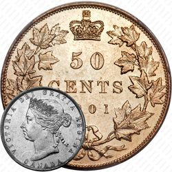50 центов 1901 [Канада]
