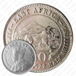 50 центов 1922 [Восточная Африка]