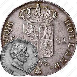 50 стюверов 1808 [Нидерланды]