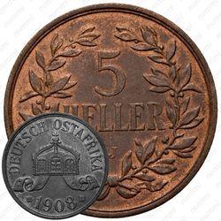 5геллеров 1908 [Восточная Африка]