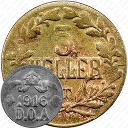 5геллеров 1916 [Восточная Африка]