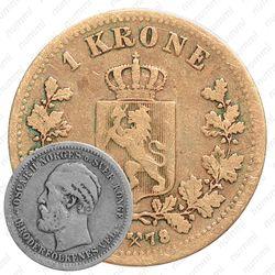1 крона 1878 [Норвегия]