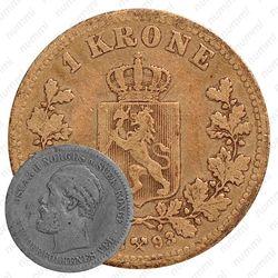 1 крона 1893 [Норвегия]