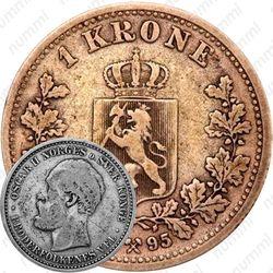 1 крона 1895 [Норвегия]