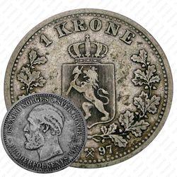 1 крона 1897 [Норвегия]