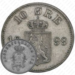 10 эре 1899 [Норвегия]