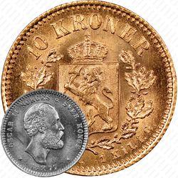 10 крон 1877 [Норвегия]