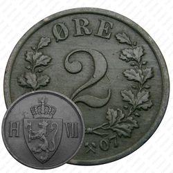2 эре 1907 [Норвегия]