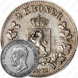 2 кроны 1878 [Норвегия]