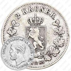 2 кроны 1885 [Норвегия]