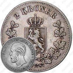 2 кроны 1887 [Норвегия]