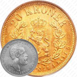 20 крон 1878 [Норвегия]