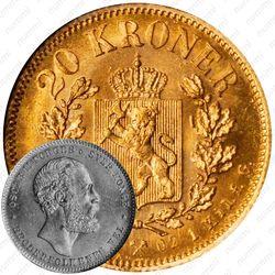 20 крон 1902 [Норвегия]
