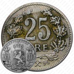 25 эре 1896 [Норвегия]