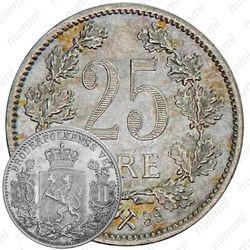 25 эре 1899 [Норвегия]