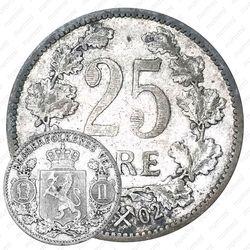 25 эре 1902 [Норвегия]