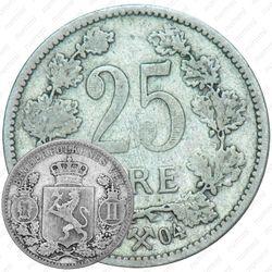 25 эре 1904 [Норвегия]