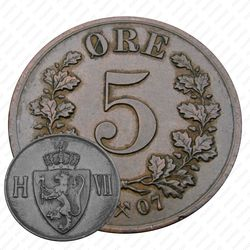 5 эре 1907 [Норвегия]