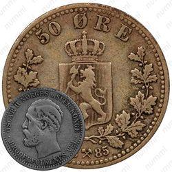 50 эре 1885 [Норвегия]