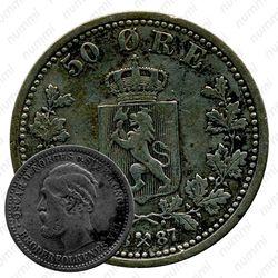 50 эре 1887 [Норвегия]