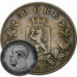 50 эре 1899 [Норвегия]