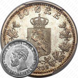 50 эре 1904 [Норвегия]