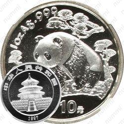 10юань 1997, Панда /смотрит влево/ [Китай]