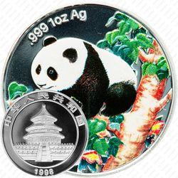 10юань 1998, Панда /когти на задней лапе видны/ [Китай]