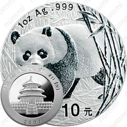 10юань 2001-2002, Панда [Китай]