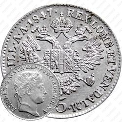 5крейцеров 1837-1848 [Австрия]
