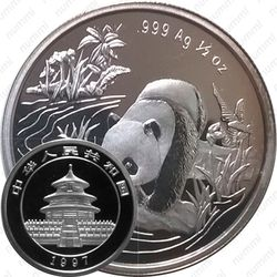 5юань 1997, Панда [Китай]