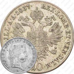 10крейцеров 1837-1848 [Венгрия]