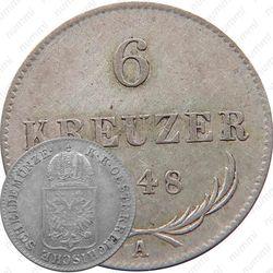 6крейцеров 1848 [Австрия]