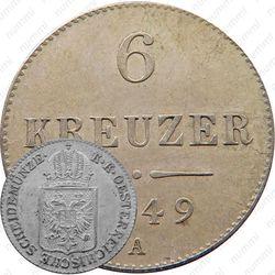 6крейцеров 1849 [Австрия]