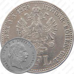 ¼флорина 1872-1875 [Австрия]