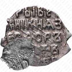 копейка Федора Алексеевича 1676-1782, о/М [Москва]