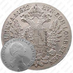 ½талера 1817-1824 [Австрия]
