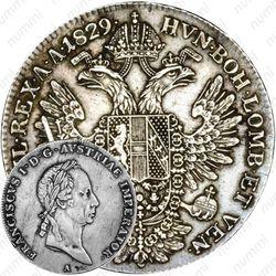 ½талера 1825-1830 [Австрия]