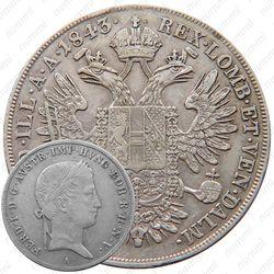 ½талера 1837-1848 [Австрия]