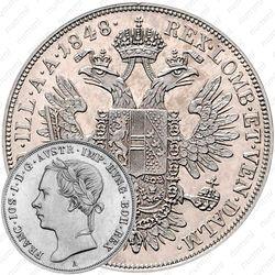 ½талера 1848-1851 [Австрия]