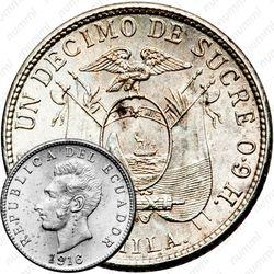 1 десимо 1884-1916 [Эквадор]
